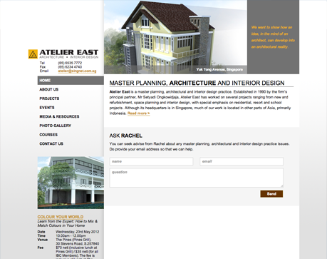 Atelier East Website Screenshot